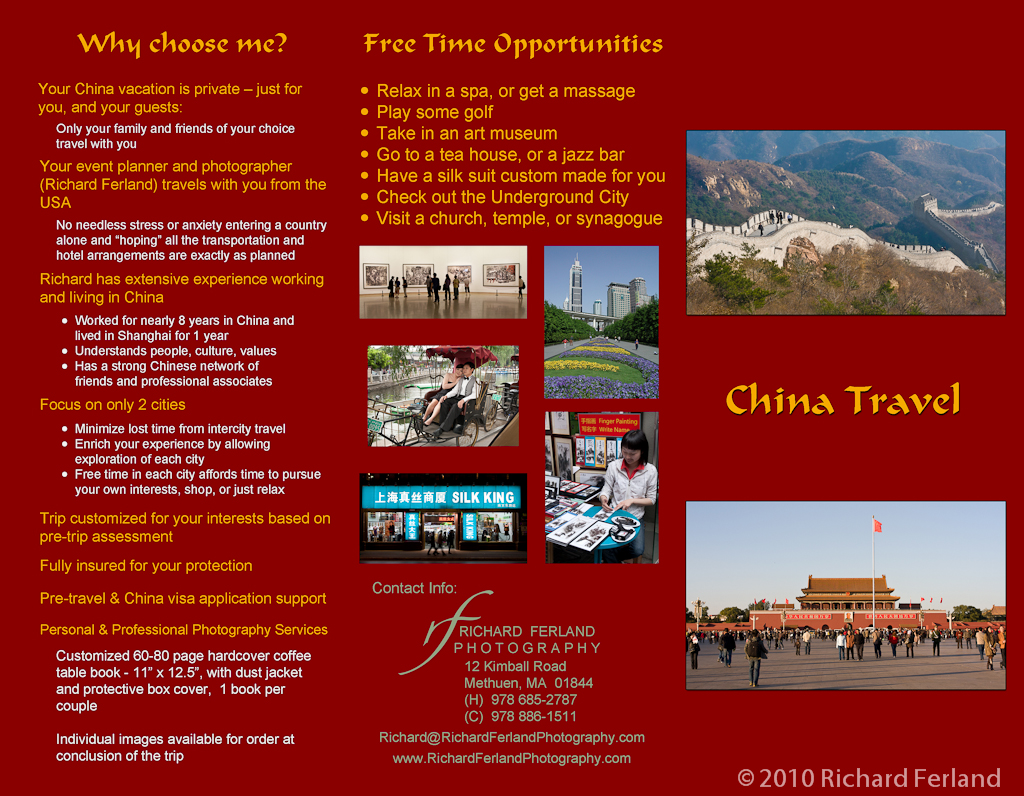 outside of tri fold brochure